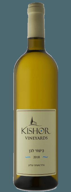 KISHOR WHITE 2018